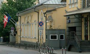 Посольство Дании в Москве