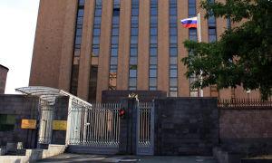 Посольство России в Армении