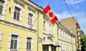 Визовый центр Канады в Москве