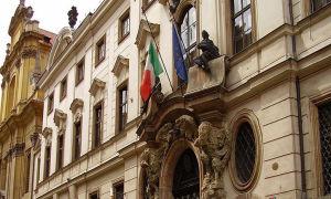 Консульство Италии в Москве
