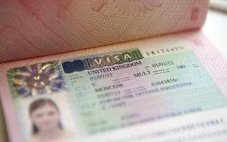 Виза в Великобританию для россиян: получаем самостоятельно в 2020 году