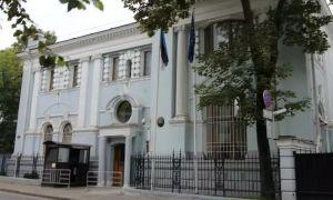 Консульство Эстонии в Москве
