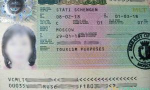 Виза на Мальту для россиян: как получить самостоятельно