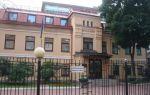 Посольство Украины в Санкт-Петербурге