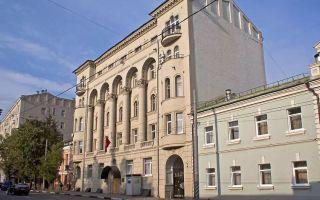 Консульство Киргизии в Москве