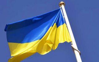 Безвизовые страны для граждан Украины