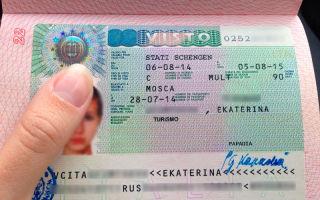 Виза в Италию в Москве для россиян