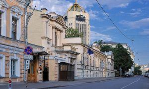 Посольство Кипра в Москве