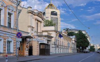 Визовый центр Кипра в Москве
