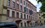 Генеральное Консульство Швеции в Санкт-Петербурге