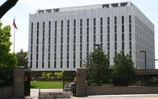 Посольство России в США