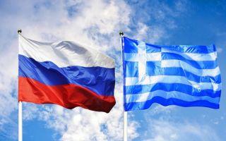 Консульство Греции в Москве