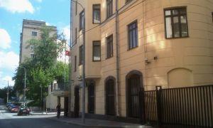 Посольство Турции в Москве