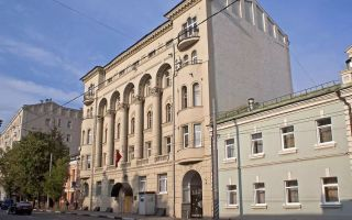 Посольство Киргизии в Москве