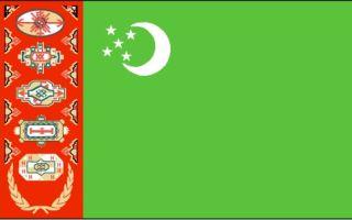 Безвизовые страны для граждан Туркменистана
