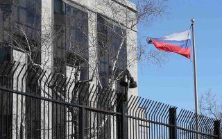 Посольство России в Канаде