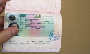 Шенгенская виза в Австрию для россиян