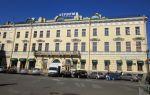 Визовый центр Италии в Санкт-Петербурге