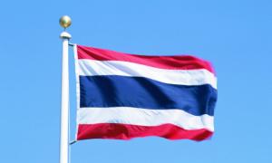 Консульство Таиланда в Санкт-Петербурге