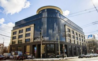 Визовый центр Германии в Калининграде