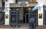 Консульство Узбекистана в Санкт-Петербурге