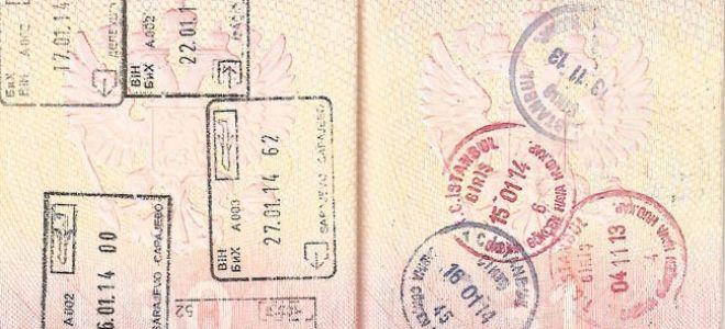 Виза в Боснию и Герцеговину для россиян