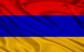 Посольство Армении в Ростове-на-Дону