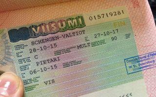 Шенгенская виза в Финляндию для россиян