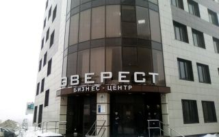 Визовый центр Испании в Воронеже