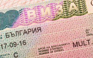 Виза в Болгарию для россиян: пошаговая инструкция самостоятельного оформления