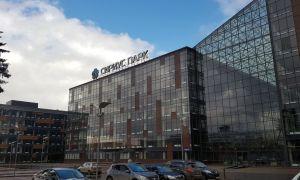 Визовый центр Словакии в Москве