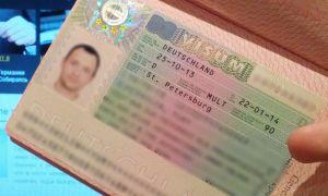 Виза в Германию для россиян