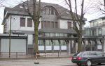 Консульство Германии в Калининграде