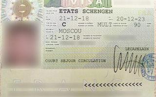 Виза в Париж для россиян: как открыть самостоятельно
