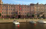 Генеральное Консульство Китая в Санкт-Петербурге