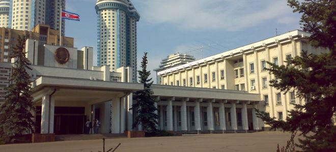 Посольство Сингапура в Москве