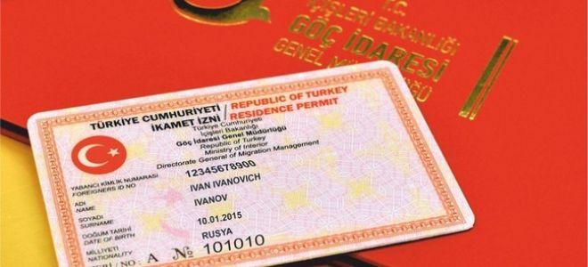 Вид на жительство в Турции для россиян – что дает, какие бывают, как оформить самостоятельно