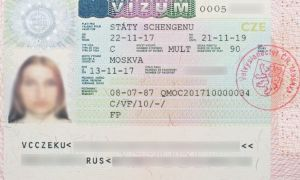 Виза в Чехию для россиян