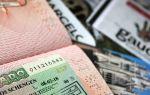 Виза в Испанию для россиян: как получить самостоятельно в 2019 году
