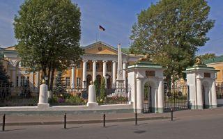 Консульство Армении в Москве