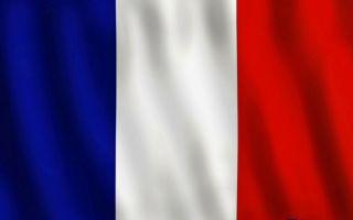 Консульство Франции в Санкт-Петербурге