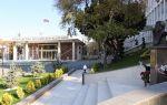 Посольство России в Турции