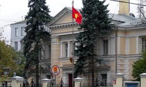 Консульство Вьетнама в Москве