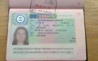 Словения – виза для россиян