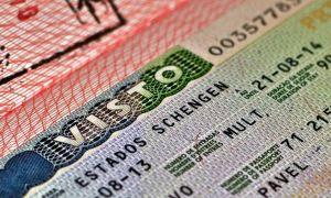 Шенгенская виза в Португалию для россиян самостоятельно