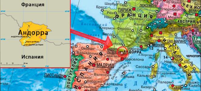 Виза в Андорру для россиян