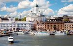 Вид на жительство в Финляндии для россиян