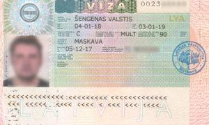 Шенгенская виза в Латвию для россиян: самостоятельное оформление в 2019 году