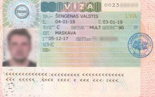 Шенгенская виза в Латвию для россиян: самостоятельное оформление в 2021 году