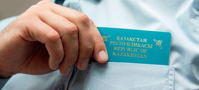 Безвизовые страны для граждан Казахстана